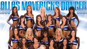 Dallas Mavericks: Mavs Dancers