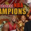 10 Greatest NBA Champions: #9 – 2005 San Antonio Spurs