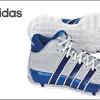 Special 'Sneak'-a-Peek: Dwight Howard's 2009-10 adidas TS Commander LT's