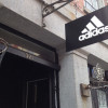 #adidasInTheQuarter Suite In New Orleans French Quarter During All Star Weekend