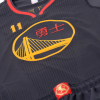 Golden State Warriors To Wear Chinese New Year Uniforms