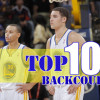 Top 10 NBA Backcourts: By The Numbers