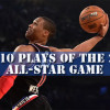 Watch: Top 10 Plays of the 2015 NBA All-Star Game