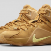 Nike LeBron 12 EXT 'Wheat' Release Info