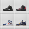 Jordan Brand Spring 2016 Preview