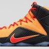 Nike LeBron 12 – 'Witness' Release Info