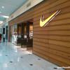 Nike Named Official NBA Outfitter Starting 2017-18 Season