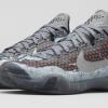 Nike Kobe X – 'Pain' Release Info