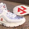 John Wall Debuts adidas JWall2 Via Periscope