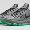 Nike KD8 'Hunt's Hill Night' Release Info