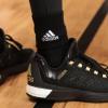 adidas Crazy Light Boost 2015 – 'Nations' PE
