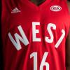 2016 NBA All-Star Uniforms Revealed
