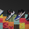 2016 Nike Basketball 'BHM' Collection