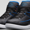 Air Jordan II Retro – 'Brooklyn 80s' Release Info