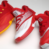 New James Harden Logo Unveiled On Crazylight Boost 2.5 PE Set
