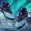Adidas Unveils 'All-Star' Crazylight Boost 2.5 For James Harden