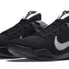 Nike Kobe XI 'Last Emperor' Release Date