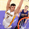 Lakers Shutting Down Rookie Larry Nance Jr. Until After All-Star Break