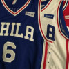 Sixers Become First Team to Sell Ad Space on Jersey