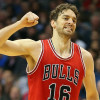 Pau Gasol Plans to Leave the Chicago Bulls in Free Agency