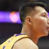 Yi's NBA Return Never Got Off The Ground