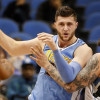 Jusuf Nurkic is on the Trading Block