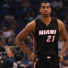 Hassan Whiteside is on the Trading Block