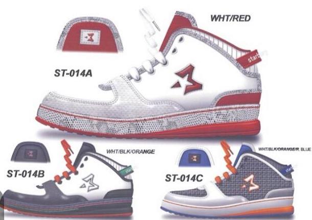 d0578cc4f70e Upcoming Starbury Sneaker Replicates Nike Zoom LeBron VI Design