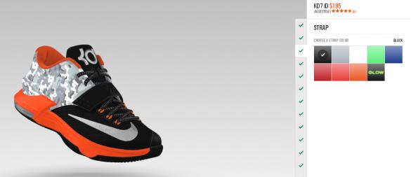 Nike iD KD 7
