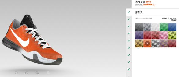 Nike iD Kobe X