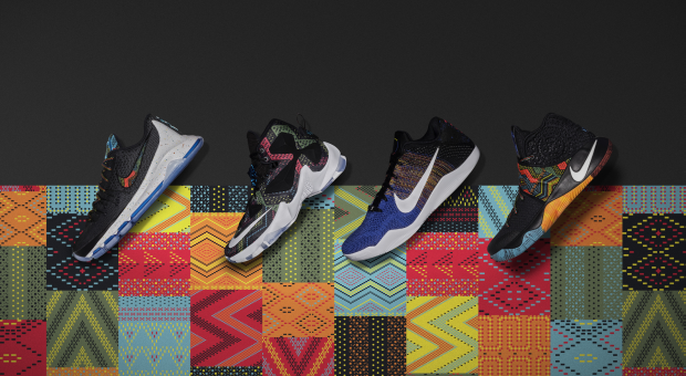 Nike BHM, The 2016 Basketball Collection