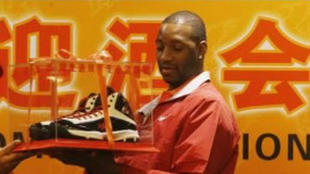 The Five Sneakers Tracy McGrady Wore In China
