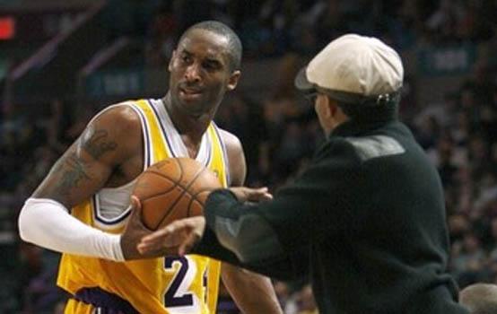 Kobe Bryant MSG